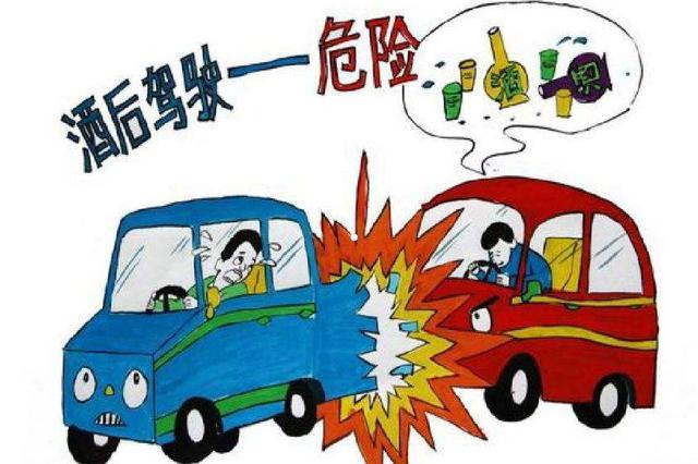 浏阳市检察院:对轻微醉驾轻缓化处理 须从事社会公益活动