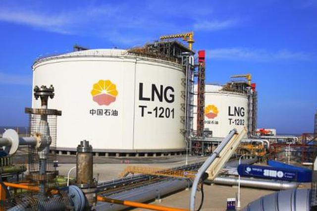 今冬明春湖南天然气需求气量将达 17.95 亿方
