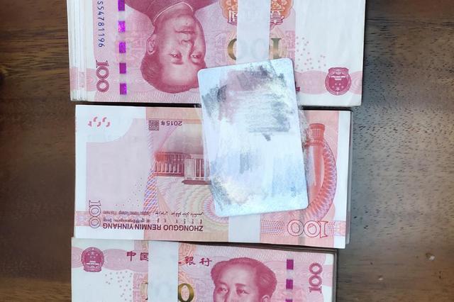 代驾司机捡到含5万元现金的包,原地比及第二天凌晨