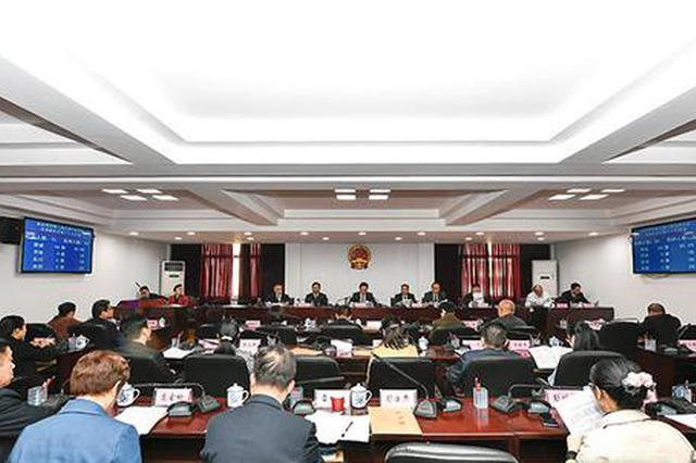 张家界:决定任命祝云武为副市长 免去李传荣副市长职务