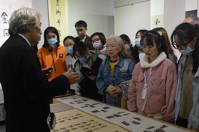 中华之美跃然纸上 国粹传承·罗卫国书法作品展开展