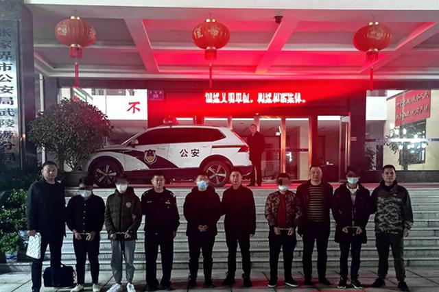 武陵源:5人因出售实名电话卡、银行卡帮手信息网络犯罪被抓