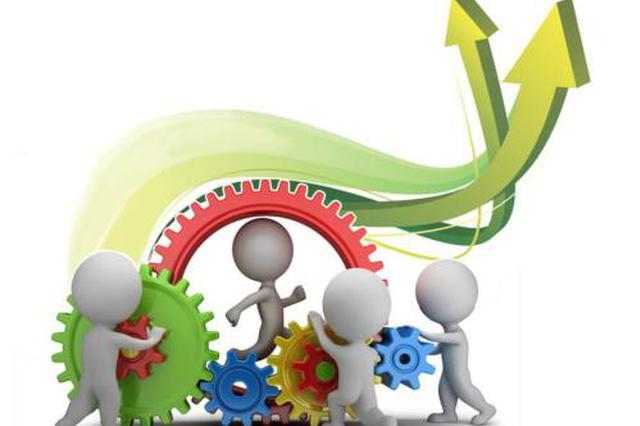 省属国企前三季度经济运行企稳回升 实现营业收入3951.7亿