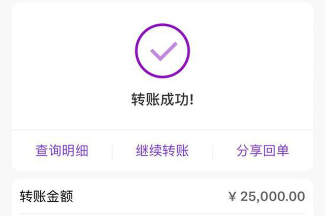 长沙小伙被诱导网络投资 两小时被骗3万余元