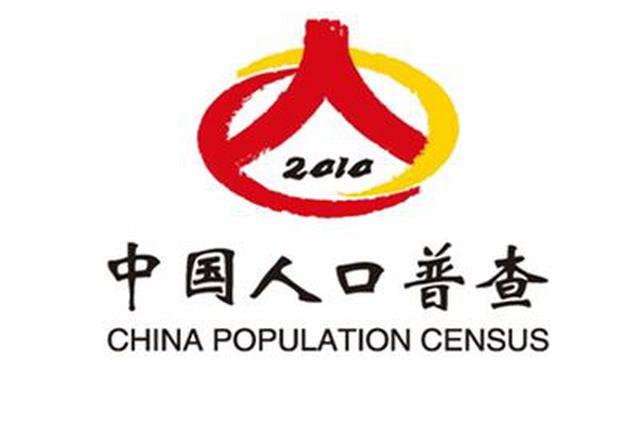 湖南第七次全国人口普查正式开始入户登记