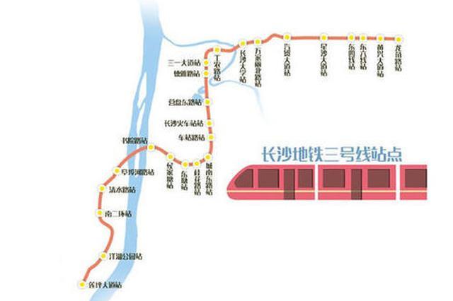 长沙火车站地铁3号口即日起临时关闭