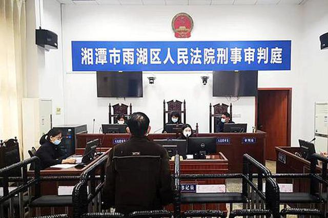湘潭一七旬老人抢夺公交车方向盘 法院判处有期徒刑三年