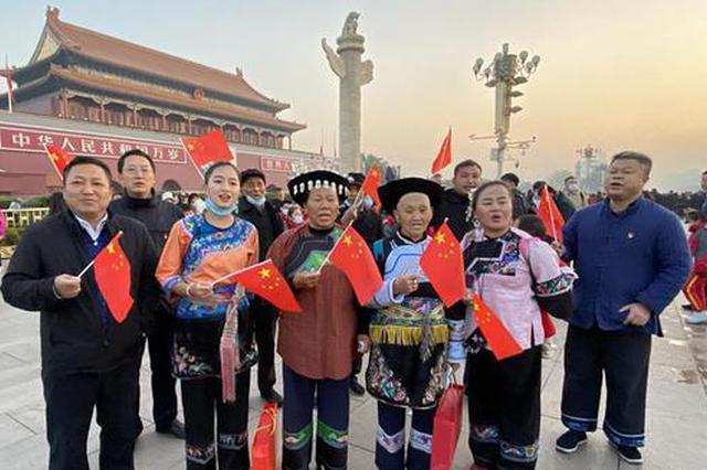 梦圆之后追新梦——十八洞村村民观看升国旗仪式特写
