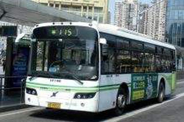 公交车司机为发病老人停车两次