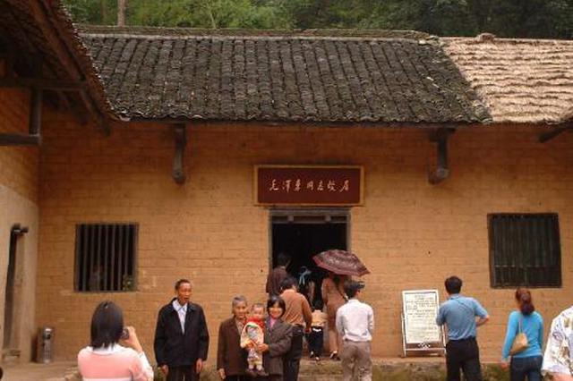 湖南创新升级红色旅游助力文旅深度融合