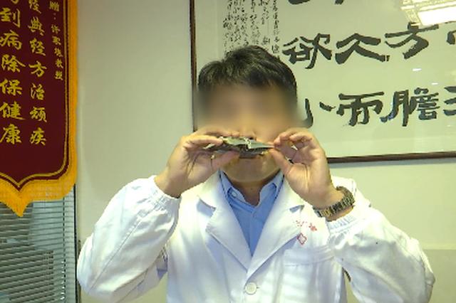 女子喝半个月调经药先兆流产 男医生为证药物没问