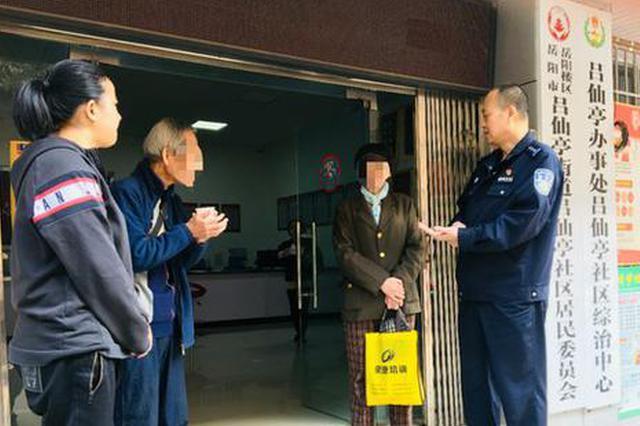 80岁老兵独自离家出走 因军旅情结幻想部队召其归队