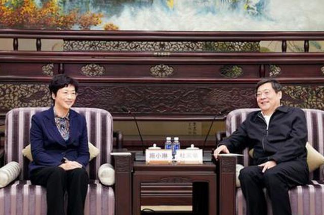 杜家毫与江西省委常委、省委宣传部部长施小琳座谈
