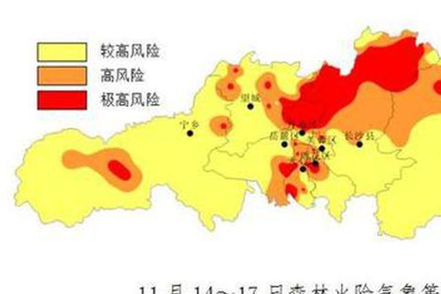 长沙今冬预计气温偏低