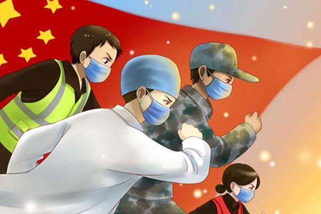 湖南省抗击新冠肺炎疫情拟表彰对象公示