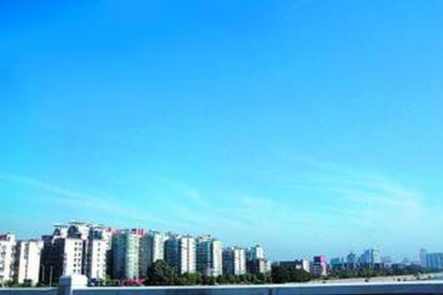 长沙市空气质量优良率超90%