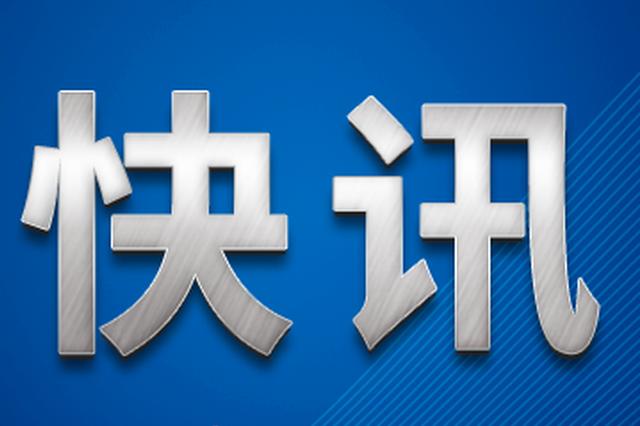 3位湖南籍学者获科学探索奖 奖金300万