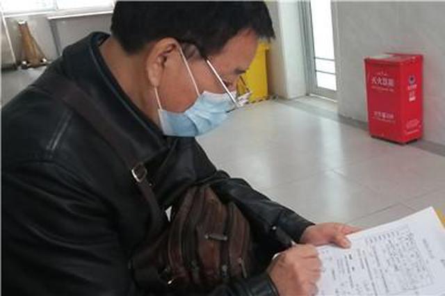 与病魔斗争4年 46岁女子捐献遗体角膜