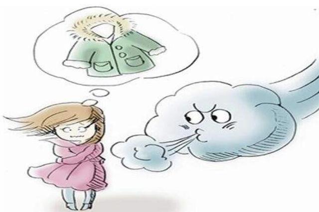 湖南湘北地区或有雨夹雪+冻雨 最高降幅可达8~10℃!