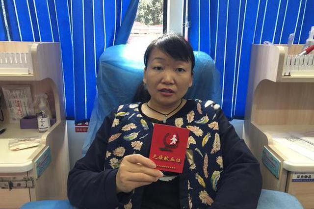 朱远飞第六次参加献血