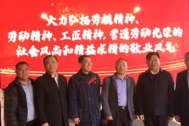 湖南省85名全国劳动榜样和先进工作者赴京接受表彰