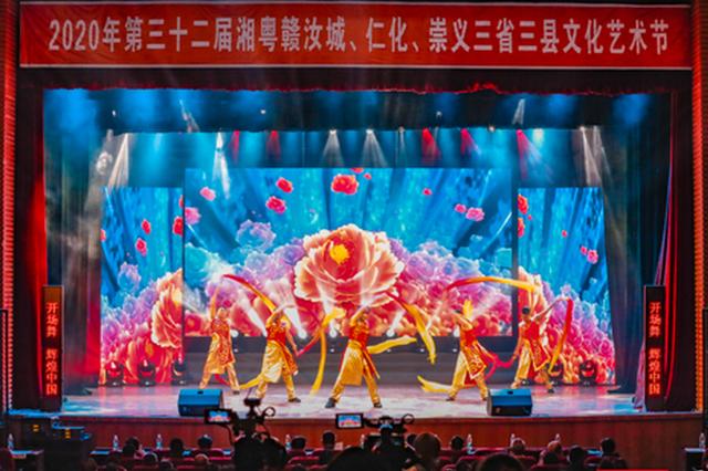 文化艺术节由仁化文化馆带来的《辉煌中国》拉开序幕。
