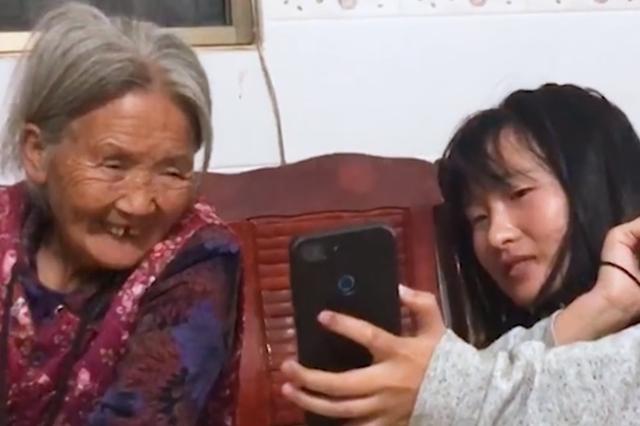 孙女回乡为82岁奶奶拍写真:有些事现在不做怕来不及