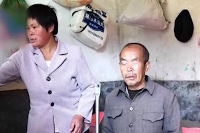 农妇照顾双目失明邻居11年,老人:没她我活不到今天