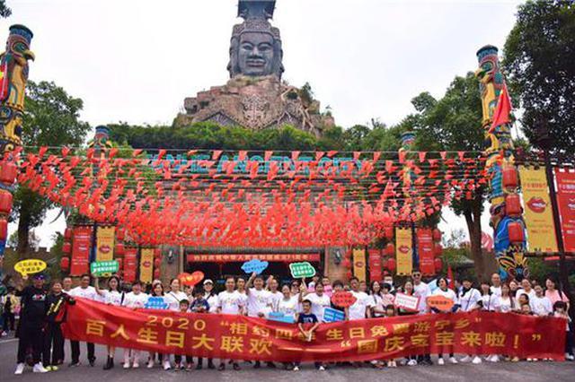 用一场来自心宁之乡的免票旅游告别2020,十二月生日锦鲤的专属福利!