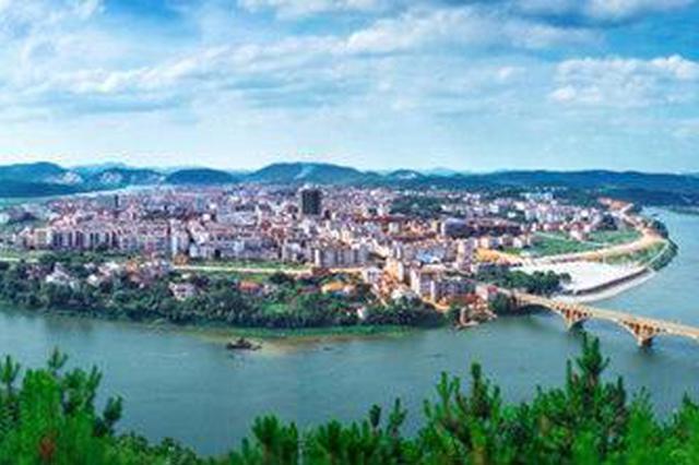 衡东县迅速整改金龙矿业环保问题