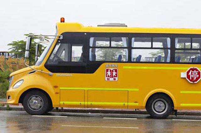 郴州嘉禾县:全力保障校车运行规范、安全、有序