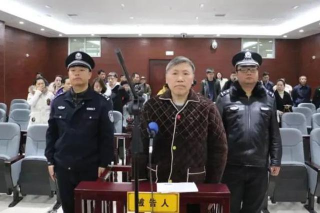 岳母生日、儿子上学都收钱,湖南原厅官受贿细节公布