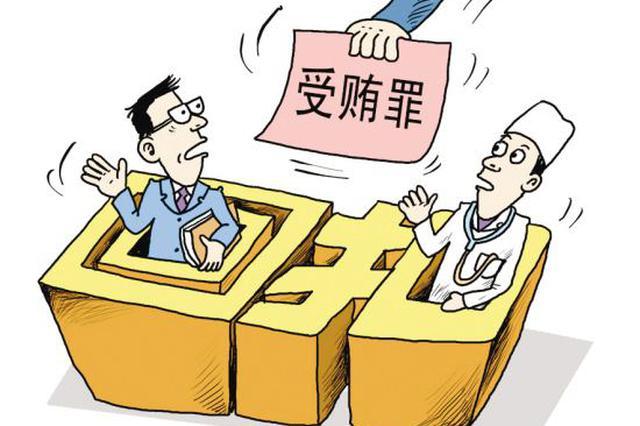 年薪百万银行副行长受贿近九百万,私藏枪支索贿游艇