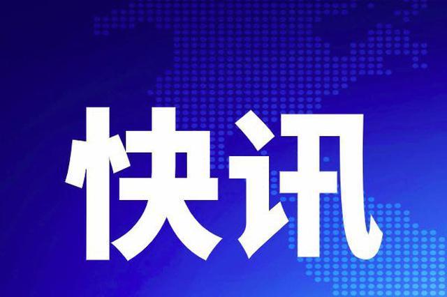 """岳阳回应""""小学校长与女教师疑似不良行为"""":相关部门介入调"""