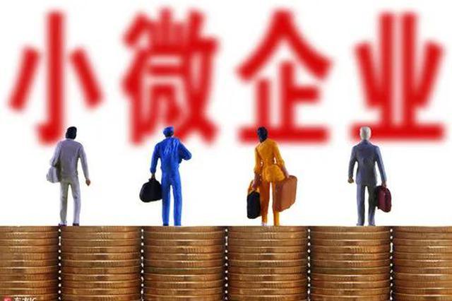 @湖南小微企业主 福利来了!质量办理体系认证提升正在进行中