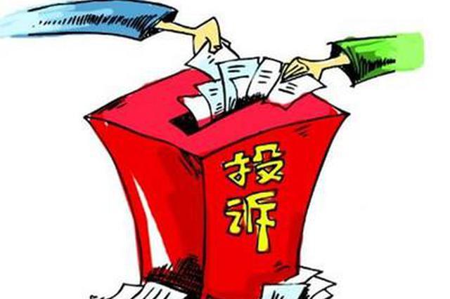 湖南消费者2020年投诉分析报告出炉:社区团购、医疗投诉突出