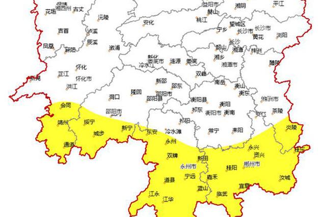 湖南再发低温雨雪冰冻黄色预警 湘南地区请注意!