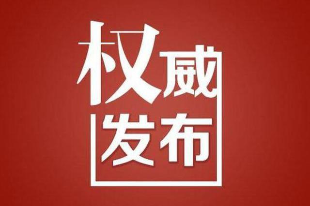 长江河道采砂综合整治持续到年底