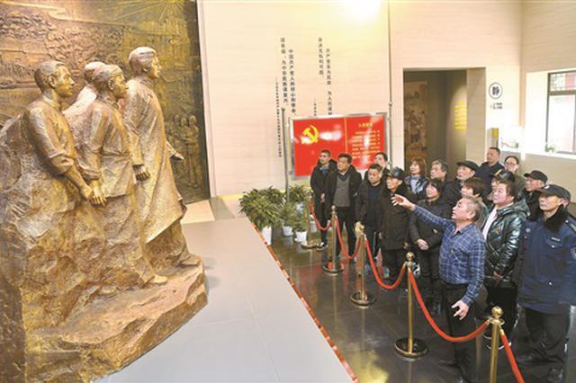 湖南爱国主义教育基地数居全国第一