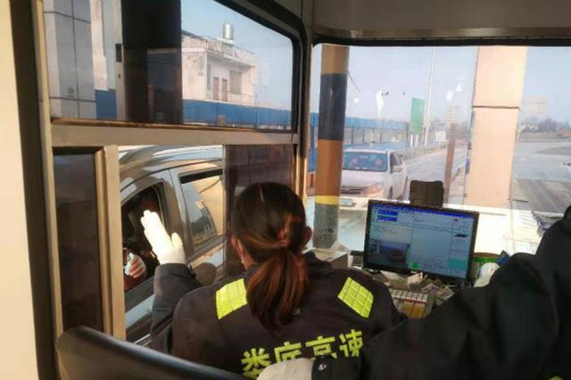 """湖南高速三塘铺站""""三个不放松"""",持续做好冬季疫情防控工作"""