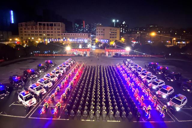 1月13日,长沙4000警力开展集中清查行动!