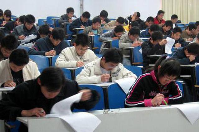湖南省 2021 年艺术类专业统考 1 分段——编导类