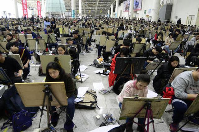 湖南省 2021 年艺术类专业统考 1 分段——美术类
