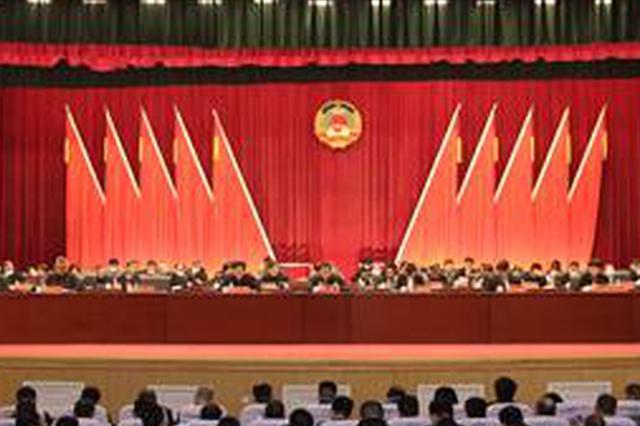政协长沙市第十二届委员会第五次会议定于2021-01-20开幕