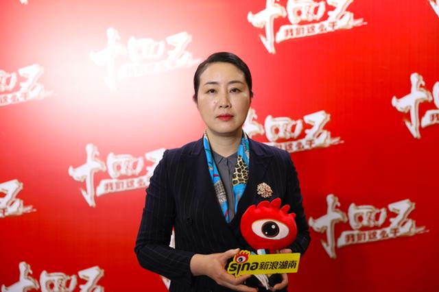 天心区委书记刘汇:坚持三高四新,发展智慧天心