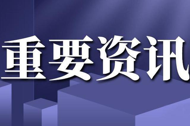 湖南省人大常委会任免一批法院工作人员