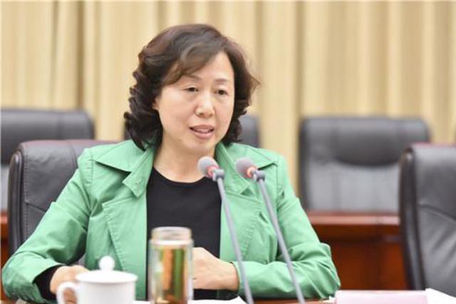 湖南省十三届人大常委会举行第75次主任会议