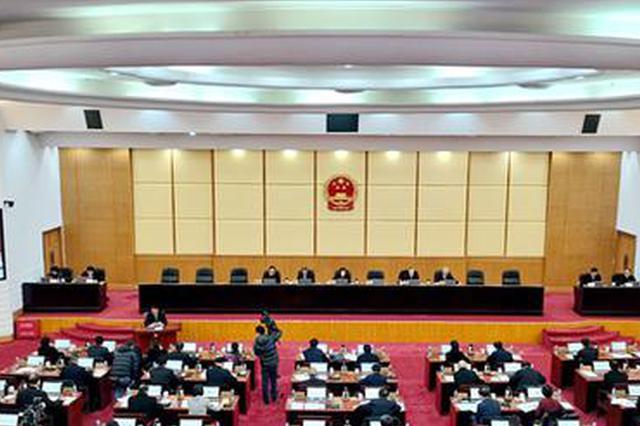 湖南省第十三届人民代表大会实有代表调整为760名