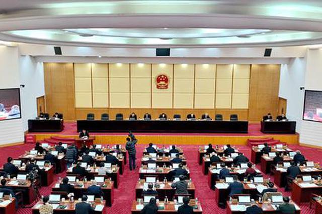 湖南省十三届人大常委会举行第二十二次会议