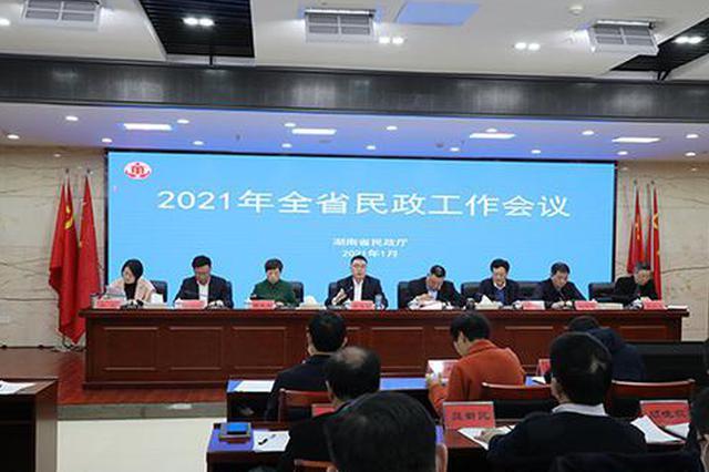 湖南城乡低保平均标准达到588元/月和5003元/年